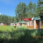 Чингисийн Гурван Нуур амралтын газар
