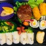 Япон хоол захиалга