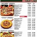BuBB`s pizza zahialga