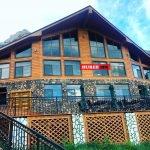 Terelj Mountain Lodge амралтын газар
