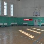 Edu-campus sport club