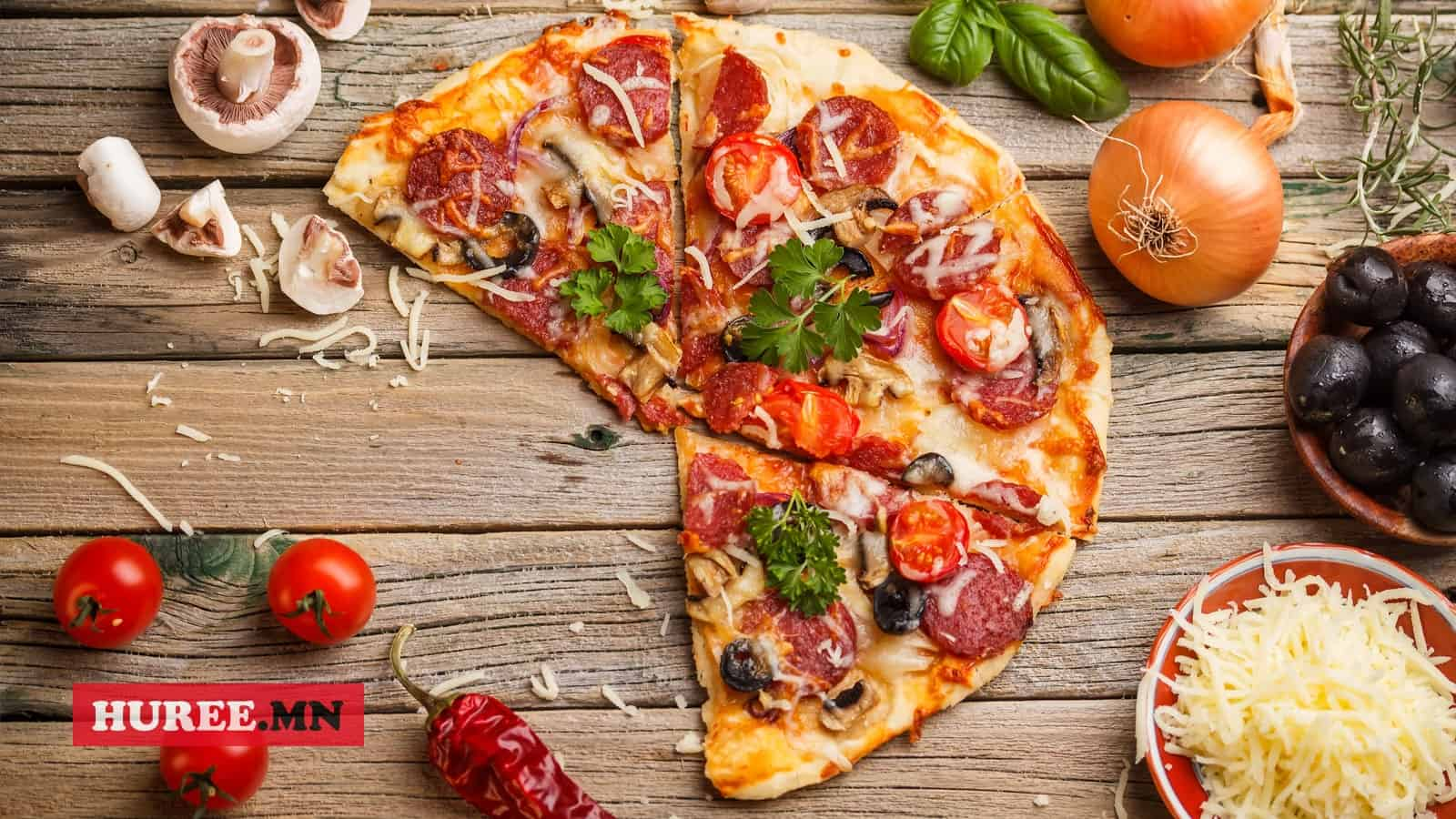 duudlagiin hool,pizza zahialga, пицца захиалга