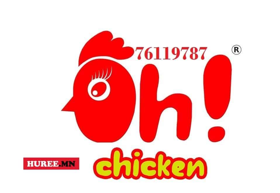 oh chicken