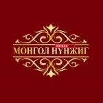 Монгол нүнжиг монгол хоол хүргэлт