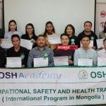 Монголын хөдөлмөрийн аюулгүй ажиллагаа, эрүүл ахуйн менежментийн хүрээлэн