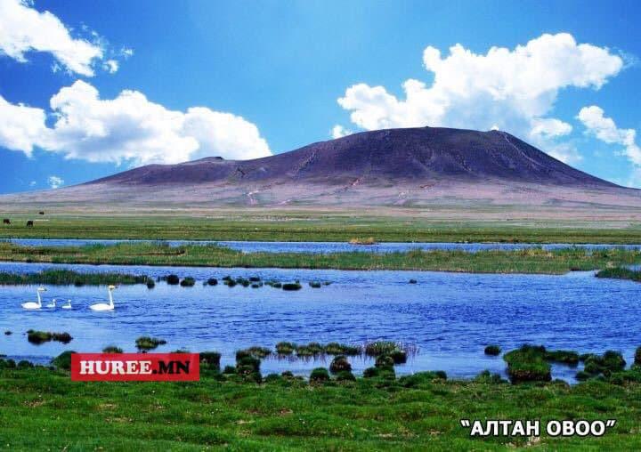 Altan-ovoo